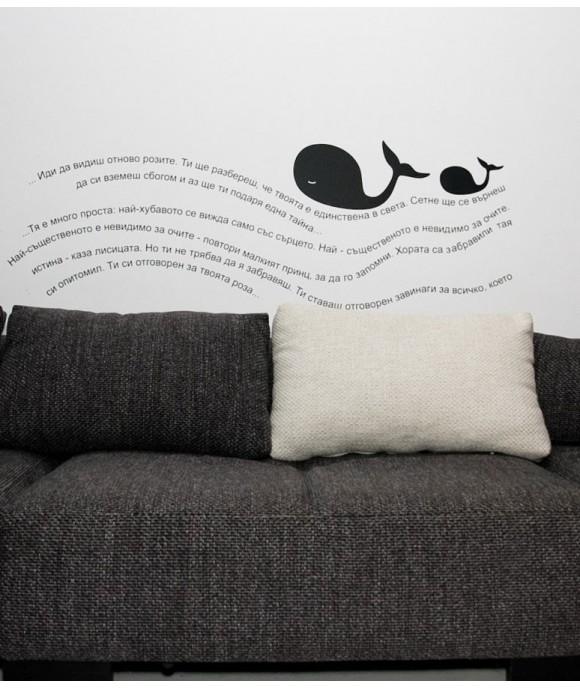 Стикер Малкият принц, китът и розата